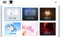 完美适配iOS8 手心输入法亮相苹果AppStore