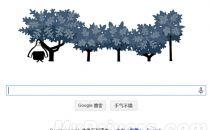 Google首页新Logo:西风凋碧树
