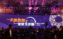 千兆宽带需求显现:鹏博士云管端平台提升用户宽带体验