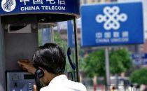 中国电信集团杨小伟:探索后向收费模式