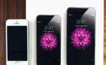 苹果创意广告:iPhone 6就是这么大!