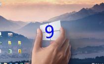 IDC时评:Win 9能否为微软力挽狂澜?