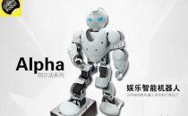 """优必选阿尔法机器人让""""未来""""不只出现在电影里"""