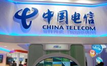 中国电信手机营业厅用户即将突破3000万