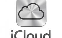 系统重置 iOS 8 可能会将你的iCloud一删而空