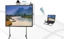 中国科技大学成功进行脉冲超宽带无线传输演示