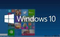 微软为啥跳过Windows 9?