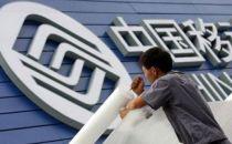 中国移动将组建互联网公司 聚集产业链加紧布局