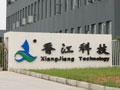 中国IDC圈独家探营:香江科技