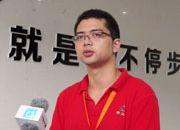 香江科技——数据中心解决方案专家