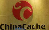 蓝汛ChinaCache:引领中国CDN行业发展