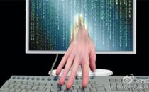 香港中联办官网连遭恶意攻击