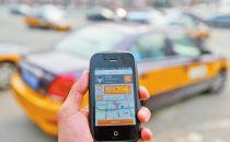 打车软件新战局:从出租车到出行生态