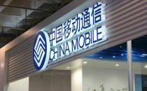 中国移动斥资7.6亿欧元采购诺基亚电信设备