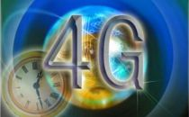 中国移动4G用户已超4000万