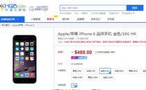 华强北商城iPhone6价格飙低 iPhone5S翻盘大卖