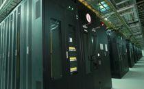 深航总部东区数据中心监理项目招标公告