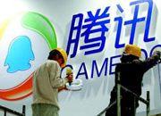 腾讯打造亚洲最大微模块数据中心
