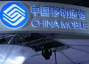 中国移动新媒体公司明年1月投入运营
