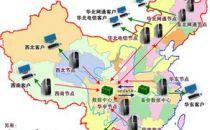 蓝汛中标中移动政企客户分公司移动云业务CDN服务