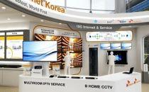 韩国ISP计划推万兆光纤接入:1秒1GB