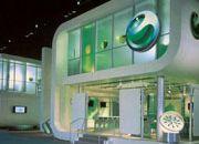 爱立信收购数据中心服务公司Sentilla