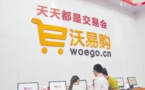 中国联通称旗下B2B电商平台年交易额30亿