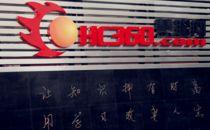 慧聪网CEO郭江:如何挤进B2B 2.0的大门?