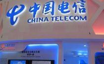 传中国电信将联合中兴推出自有品牌手机