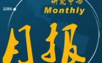 中国IDC圈研究中心月度行业监测报告