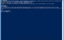 Windows平板上如何体验QQ?看这里