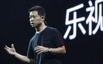 乐视网宣布筹划重大事项 周一起停牌