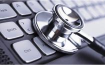 互联网医疗系列报道(一):爆发点来了吗
