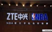 中兴手机深化NBA合作 海外营销能否玩得转?