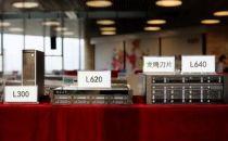 """中国""""芯""""服务器保障信息安全 效能达国际水平"""