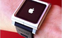 欧洲公司有iWatch商标 也想做智能手表