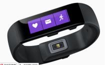 再次进军数字健康市场,微软发布智能手环
