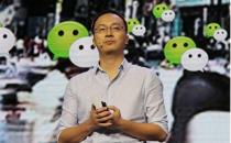 吴毅:微信智慧生活什么样?