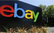 eBay第三季度净利润6.73亿美元 同比下滑2%