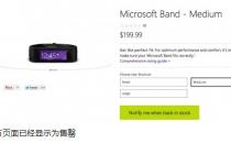 微软官网售罄:用户至线下门店排队体验购买