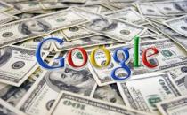 真正的富可敌国:谷歌现金储备后年将达到千亿美元