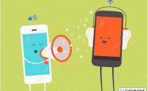 谷歌要让iOS和安卓设备间交换文件更快捷