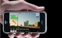 公交导航,能否占据地图数据产业下一个