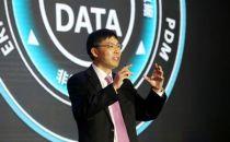浪潮发布云海战略 打造大数据生态圈