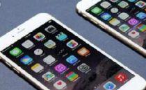 苹果内存控制IC问题的真与假