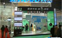 """集体冲""""亿"""" 中国手机三强争夺全球探花"""