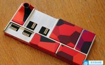 Project Ara:模块化手机难度超预期
