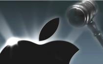 状告苹果手机无法卸载预装App案一审被驳回