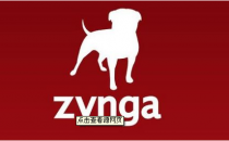 Zynga三季度净亏损5700万美元 同比扩大数百倍