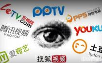 """视频网站掀直播大战,""""逆向O2O""""到底哪家强?"""
